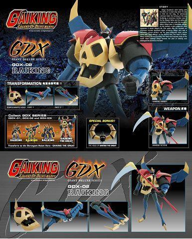 GDX-01 GAIKING Gdx-0210