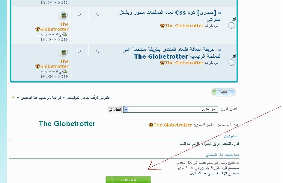 كود Css لوحة الإدارة الإحترافية معك أينما كنت فقط وحصرياً على شركة المساعدون العرب Gpm_bm10
