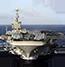 القوات البحرية - Navy Force
