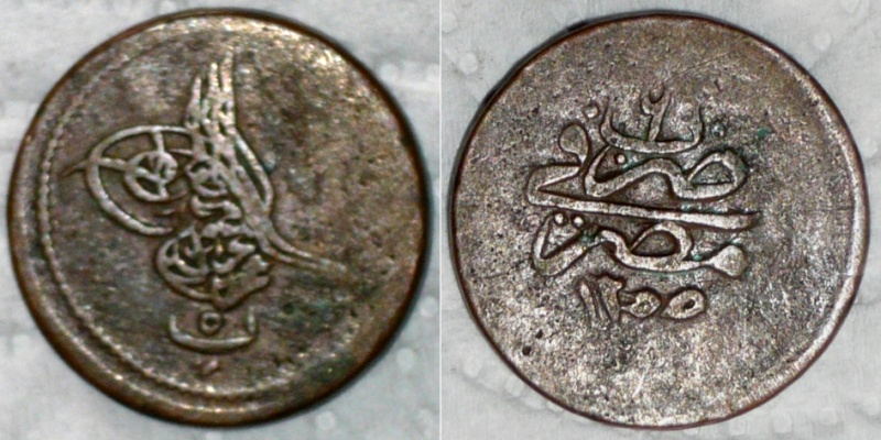 Identification Egypte10