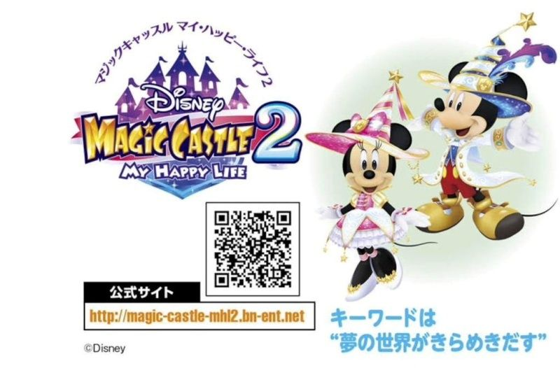 Disney Magical World  [3ds] - Page 2 Lyk10