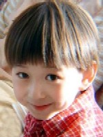 Keisuke Christian Collins missing from Santa Ana, CA, since June, 2008/ Believed to be in Japan with mother, Reiko Greenberg-Collins Keisuk11