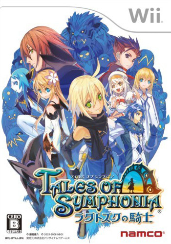 Tales Of Symphonia : Dawn Of The New World Tales_12