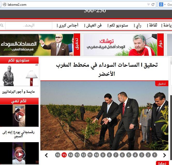 Ali Anouzla retrouve sa place sur le web Lakome10