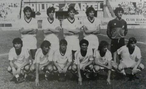 Stagione 1982 1983 Serie B Rosa Classifica Risultati Foto E Video
