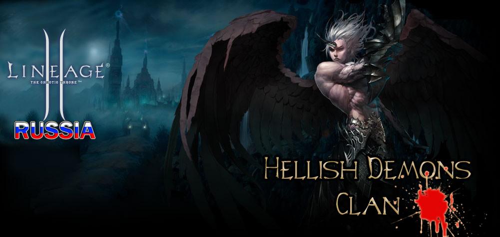 Clan HellishDemons