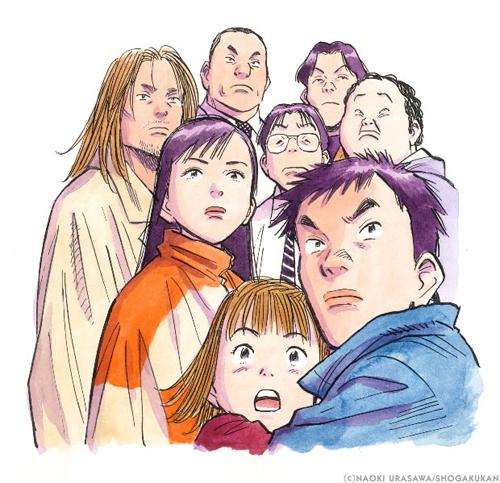 Manga Reviews!! 20th-c11
