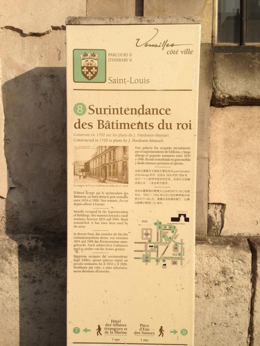 La Surintendance des Bâtiments du roi Biento15
