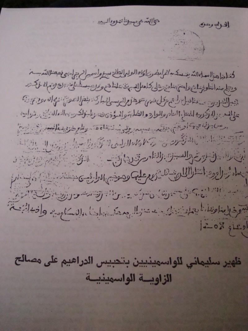 Documents et manuscrits des Régragas Dsc04619