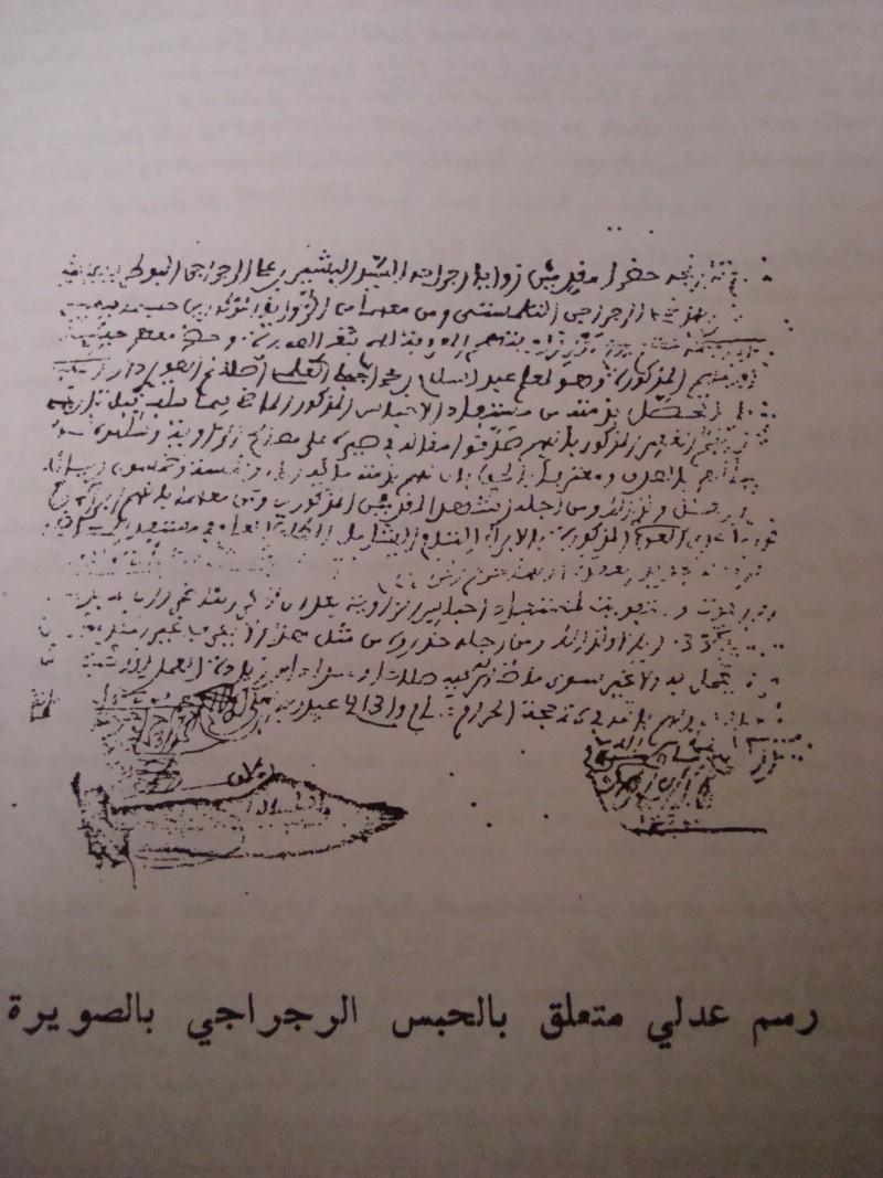 Documents et manuscrits des Régragas Dsc04621
