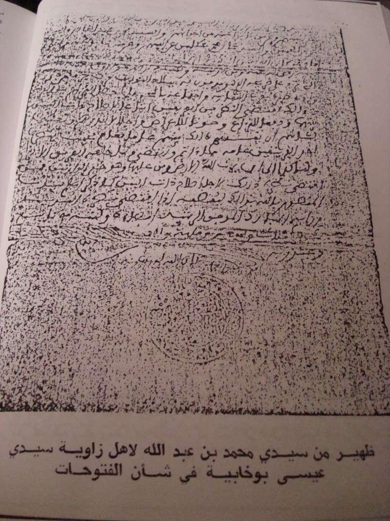 Documents et manuscrits des Régragas Dsc04622