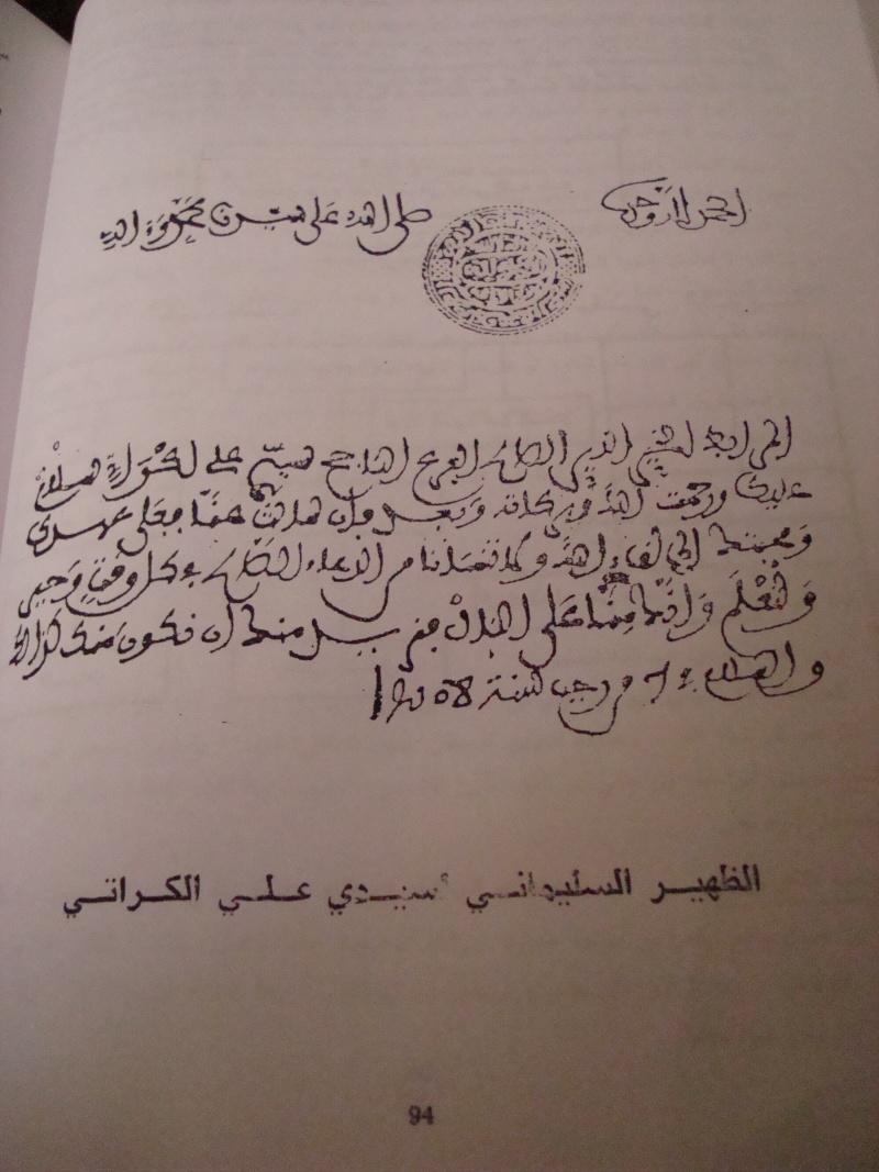Documents et manuscrits des Régragas Dsc04623