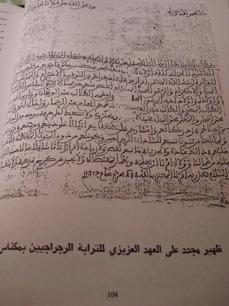 Documents et manuscrits des Régragas Dsc04624