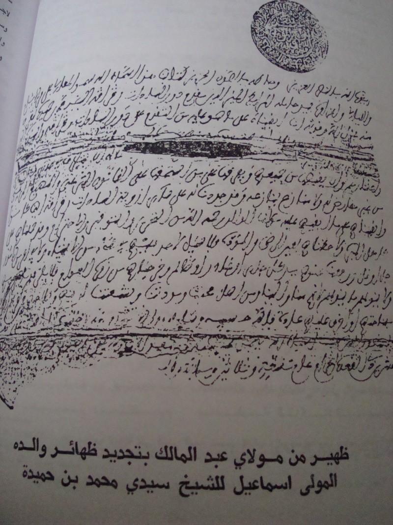 Documents et manuscrits des Régragas Dsc04625