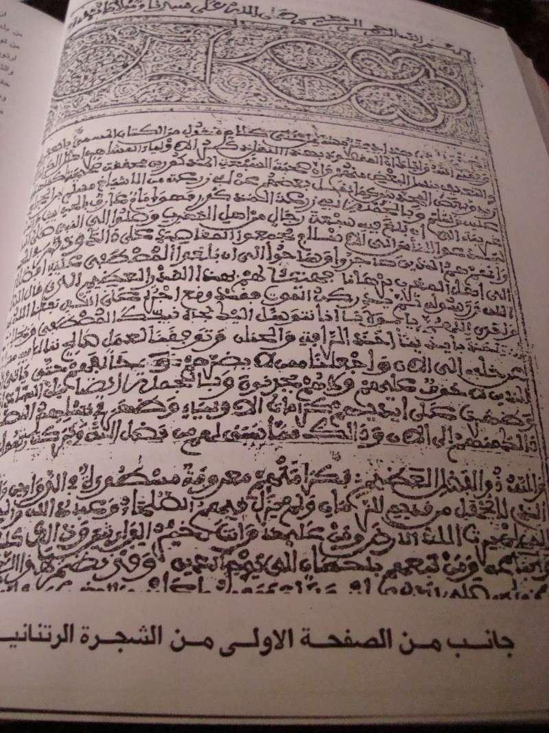 Documents et manuscrits des Régragas Dsc04628