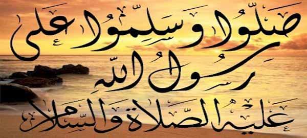 مُحَمَّدٌ صلى الله عليه وسلم كأنك تراه 2012-610