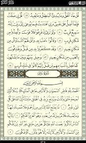 فتح مكة سنة 8 هـجرية Image12