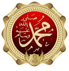 مُحَمَّدٌ صلى الله عليه وسلم كأنك تراه Images24