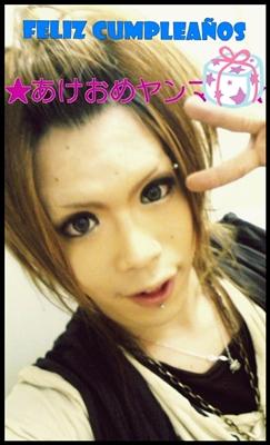 Feliz Cumpleaños Tohya! O0480011