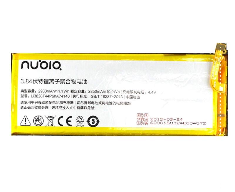 ZTE Nubia Z9 Battery LI3828T44P6HA74140 A11