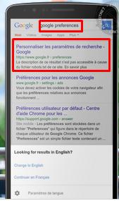 حجب المواقع الإباحية في نتائج البحث google على الهاتف بدون برامج Screen10