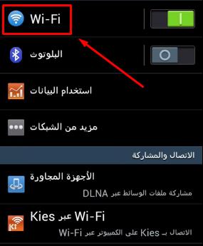 حجب المواقع الإباحية من الهاتف والطابلات بدون أي برنامج (DNS)  Screen12