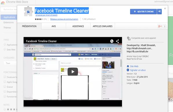 احذف جميع ما نشرته على حائط الفـايـسبوك بنقرة واحدة 2015 Screen18