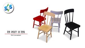 Прочая мебель Image237