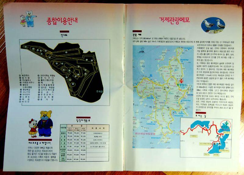 Les 50 lieux les plus fantomatiques. (sujet participatif, venez nombreux) - Page 4 Loc0110