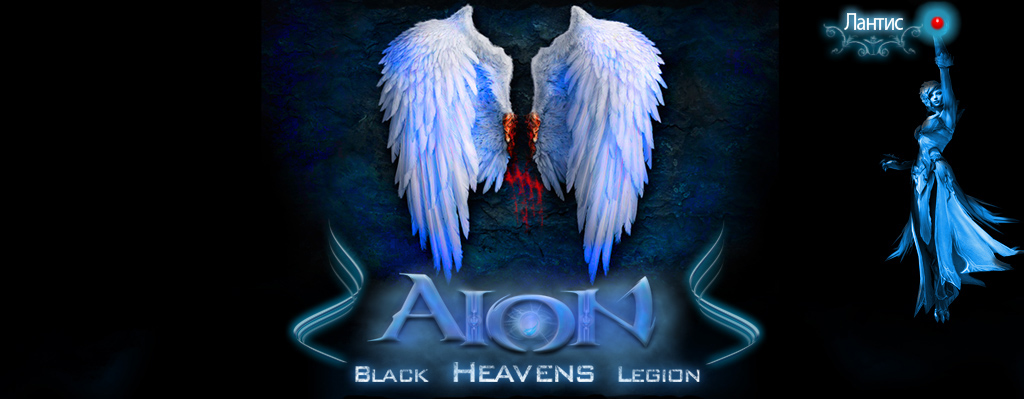 Black Heavens Legion