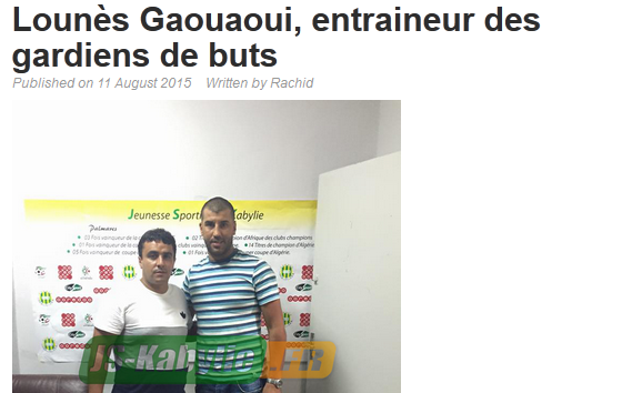 Lounès GAOUAOUI [Entraineur des Gardiens de buts] 20150810