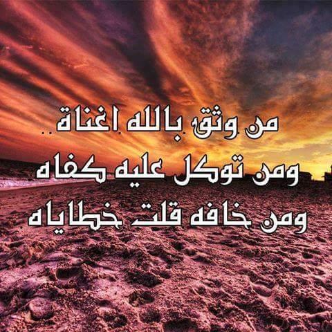 Marque ton passage au forum par une aya ou un hadith - Page 4 3_n10