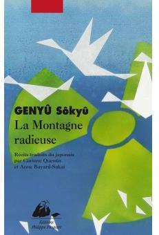 Genyû Sôkyû La-mon10