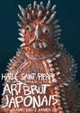Un artiste en passant - Page 29 Artbru10