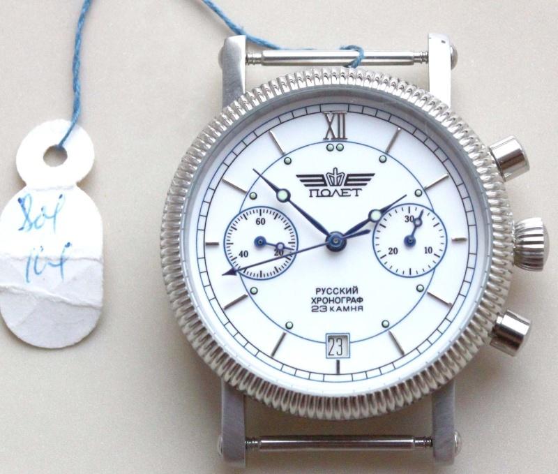 Poljot 3133 Chronograph _5710
