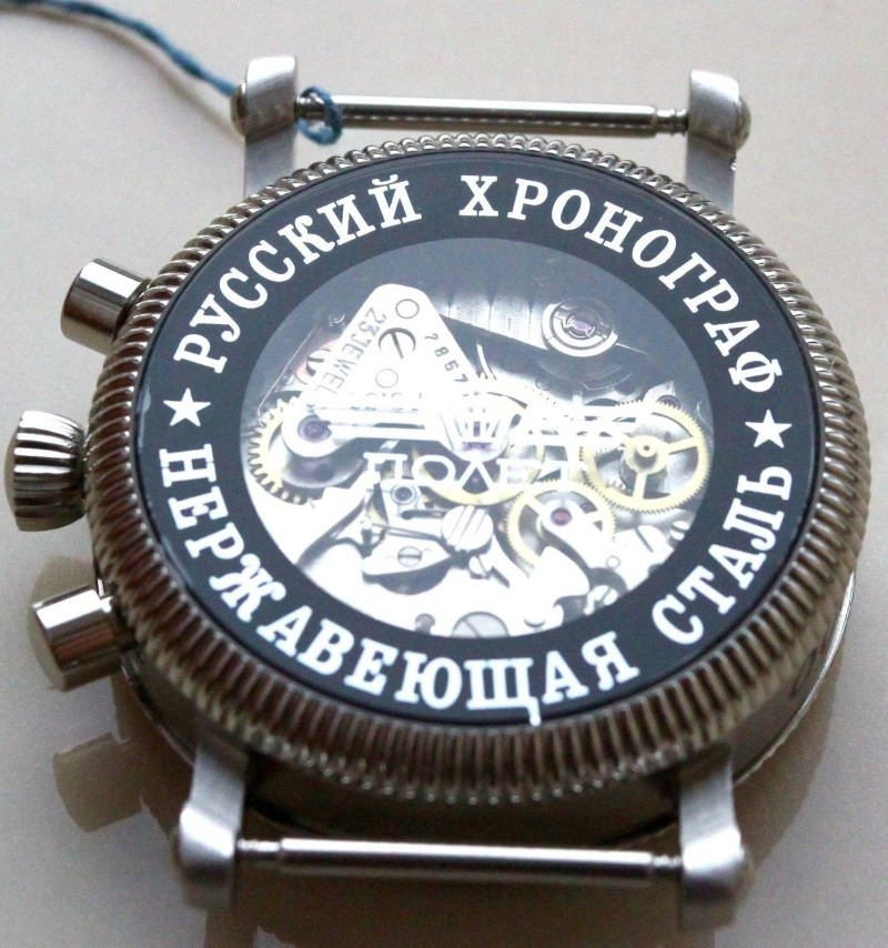 Poljot 3133 Chronograph _57_210