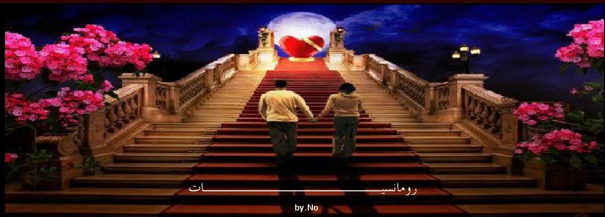 ♠ Mohamed ♠