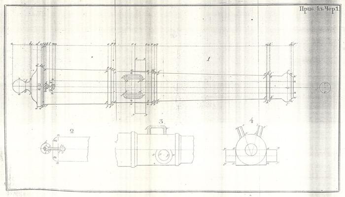Gribeauval au 1/36ème. - Page 4 Grib410