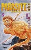 [Manga] Hitoshi Iwaaki Couv910