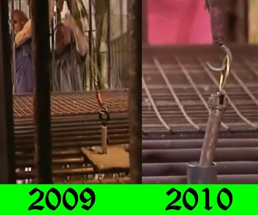 Clé sur la grille (1990-1994) / Chambrière (2009-2010) Chambr10