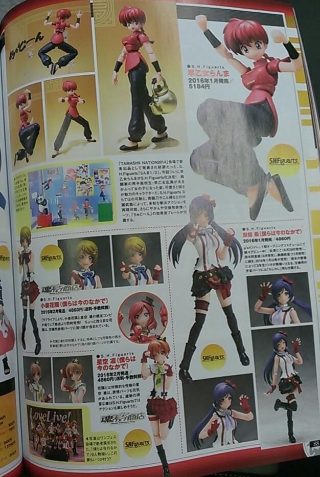 Ranma 1/2 - Page 4 14401210