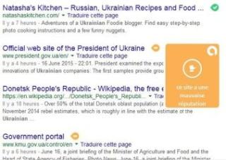 Données Ukraine effacées depuis Bourso - Page 2 Petro_11