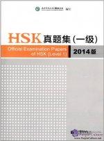 HSK 1 (Nội dung, từ vựng, ngữ pháp và tài liệu luyện thi) Offici11