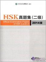 HSK 2 (Nội dung, từ vựng và tài liệu luyện thi) Offici13