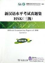 HSK 3 (Nội dung, từ vựng và tài liệu luyện thi) Offici14