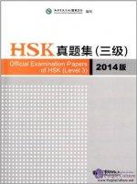 HSK 3 (Nội dung, từ vựng và tài liệu luyện thi) Offici15