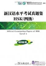 HSK 4 (Nội dung, từ vựng và tài liệu luyện thi) Offici16