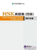 HSK 4 (Nội dung, từ vựng và tài liệu luyện thi) Offici17