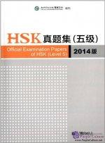 HSK 5 (Nội dung, từ vựng và tài liệu luyện thi) Offici19