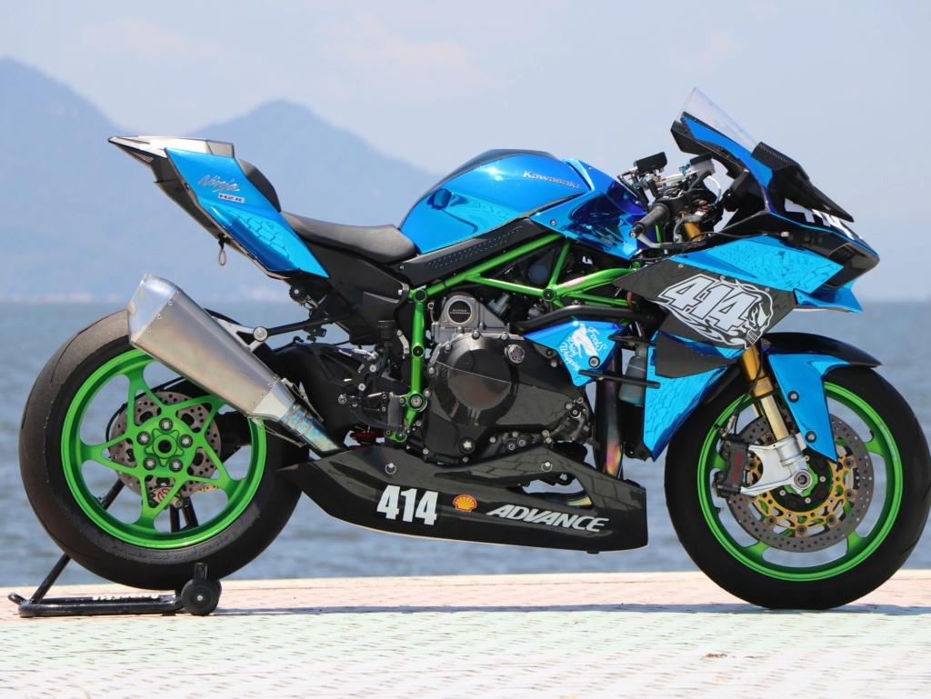 Kawasaki Ninja H2 et H2R - Page 24 10437310